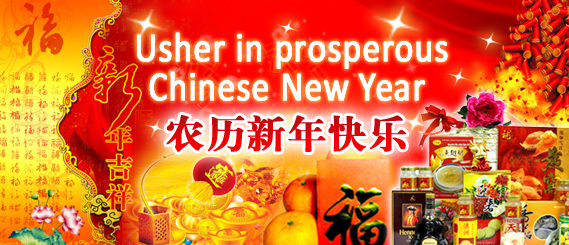 Chinese New Year Hamper Delivery