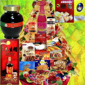 Ramadan Gifts in Singapore