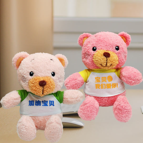 Add-on 18cm Bear Sitting Bear