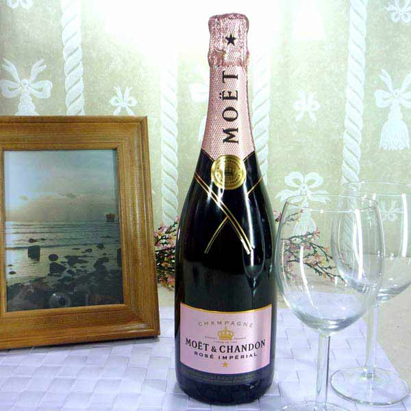Moet & Chandon Brut Imperial Rose (75cl)