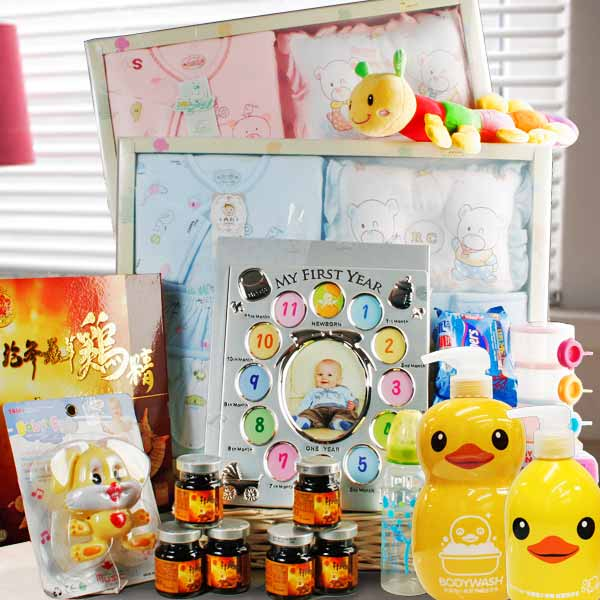 Baby hamper BB070