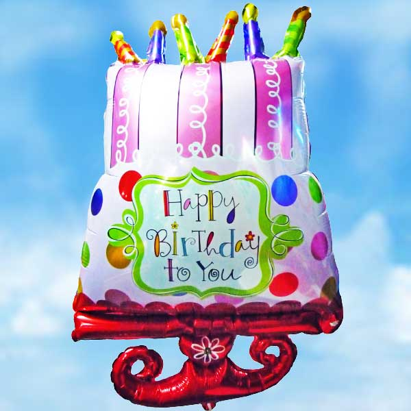 Helium Filled Happy Birthday Balloon 45cm x 65cm