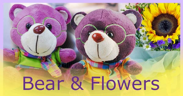 Bear & Flower Bottom