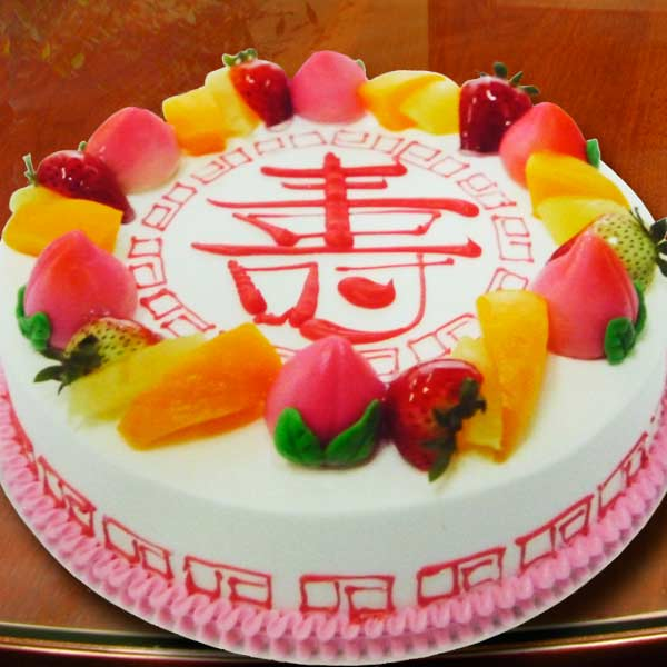 Online Singapore Birthday Cakes Flowers Deliverysending Cake