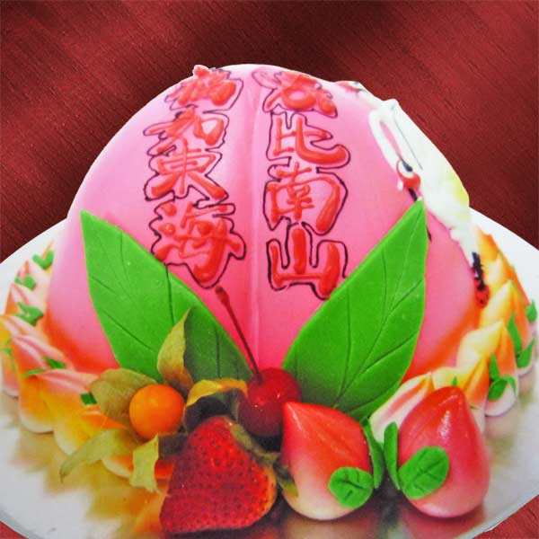 The longevity peach 寿桃 2KG CAKE