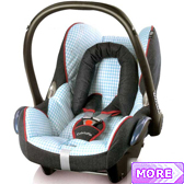 Baby Carrier / Car Seat