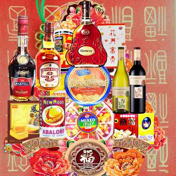 Chinese NewYear Hampers CY025
