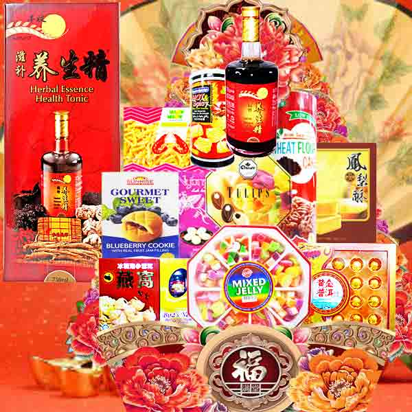 Chinese New Year Halal Hamper CY034