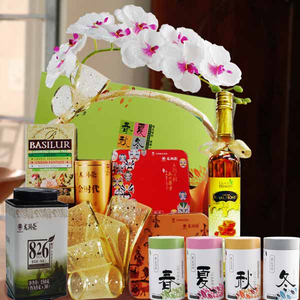 Teas & Honey Gift Basket