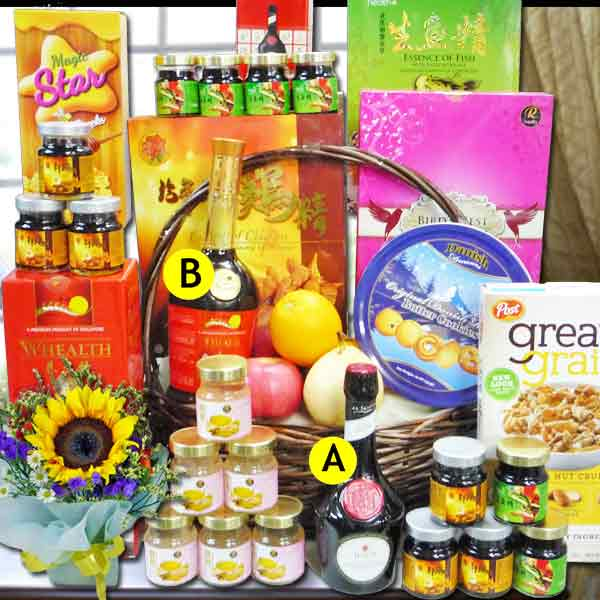 Wellness Hamper ( Pls choose Option A or B )