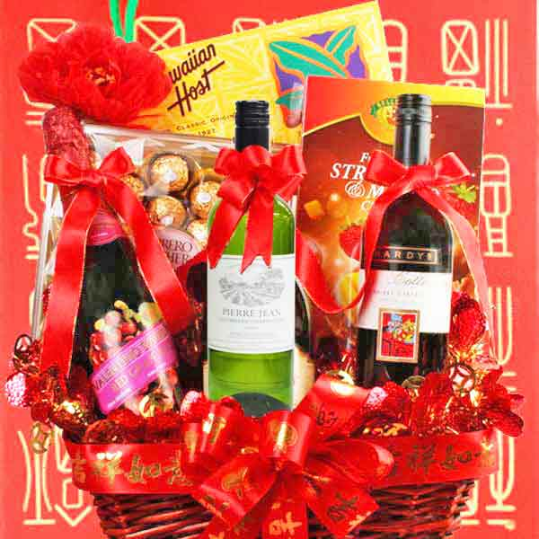 Chinese New Year Hampers in Singapore low price