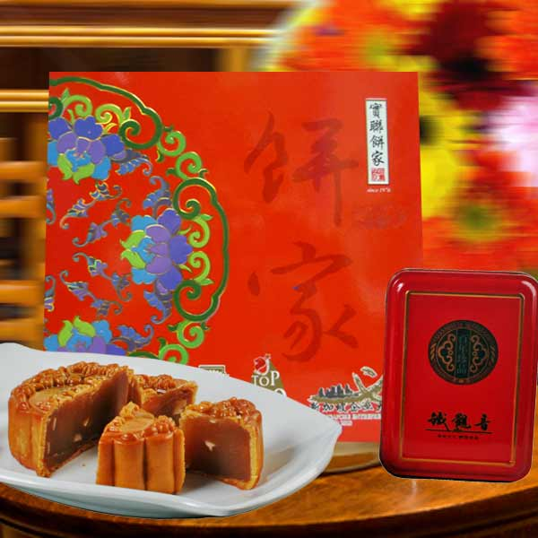 4 pcs Moon Cake & Chinese Tea Delivery