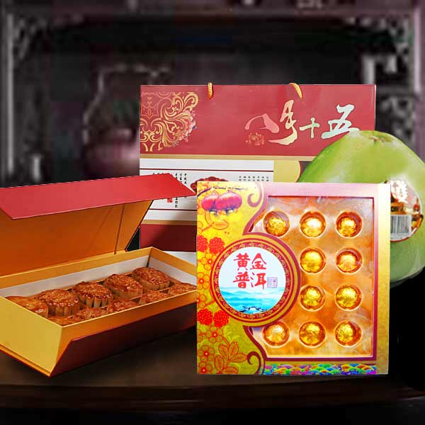 Pu-erh Tea & Assorted Mini Snow Skin Moon Cake