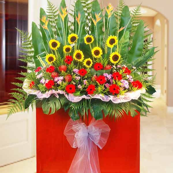 Sunflower Opening Stand Arrangement