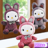 Add-On Soft Toy