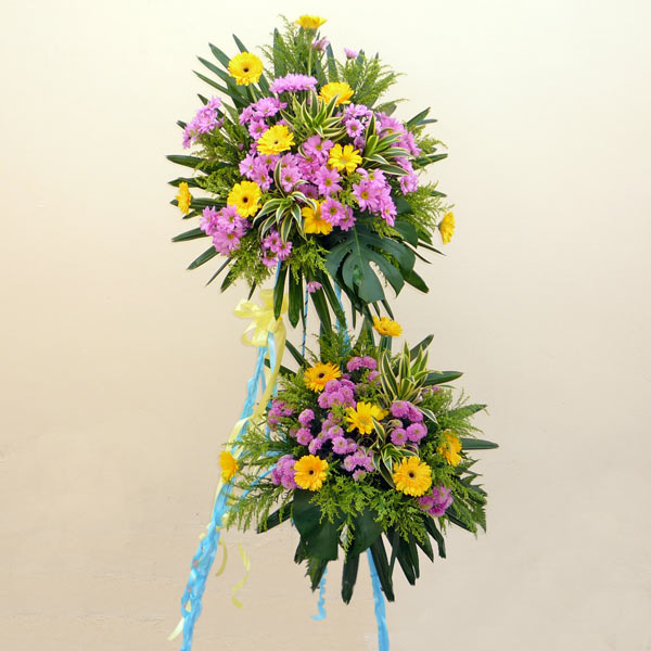 Yellow Gerbera & Purple Pompom 2 tiers