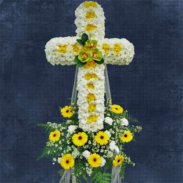 Yellow Gerbera With White & Yellow Pom in cross metal stand