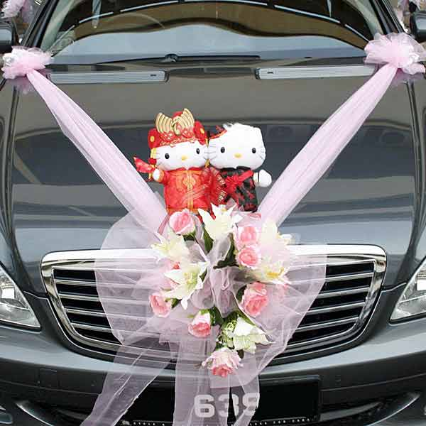 Bridal Car Decoration Soft Toy Not Included